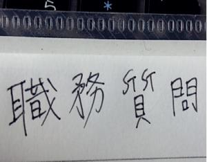 karena tidak ada foto yang pas untuk foto ini jadi saya tempel tulisan tangan iseng saya.