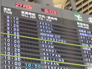 Pesawat yang saya naiki berangkat pukul 09:30 Menuju Ho Chi Min City