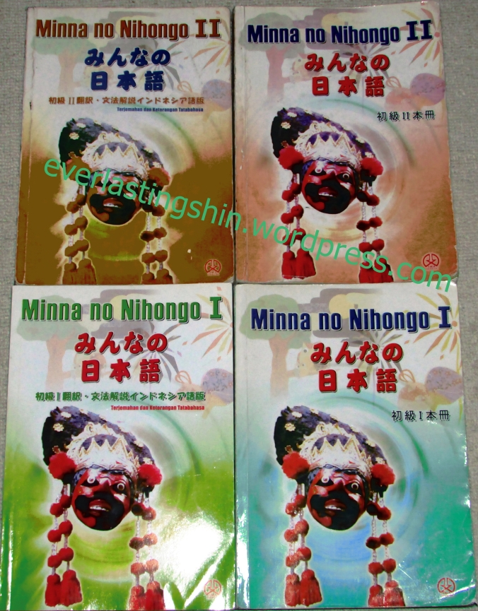 Mina no Nihongo I & II